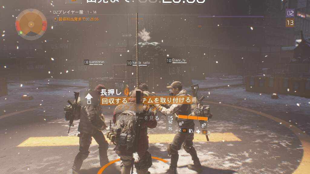 the-division-kansou-6