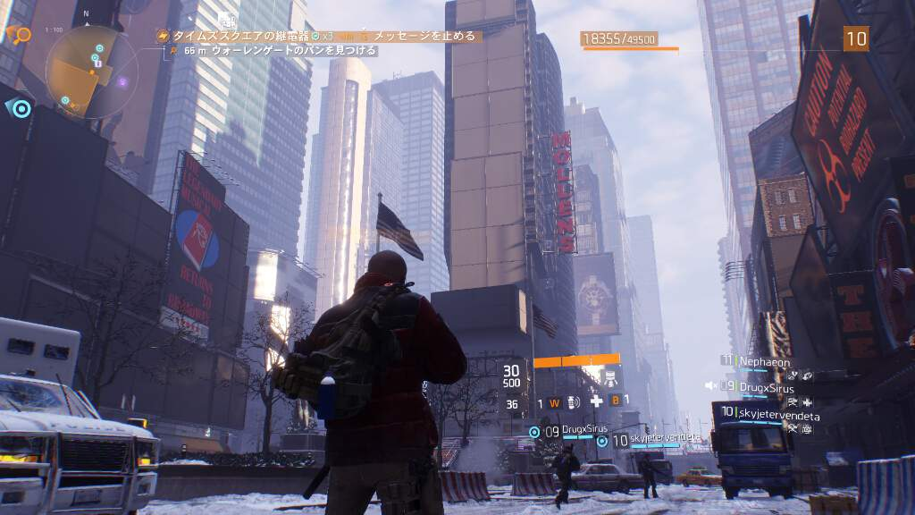 the-division-review-3