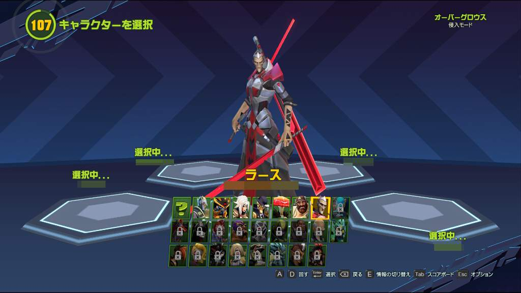 battleborn-kansou-1