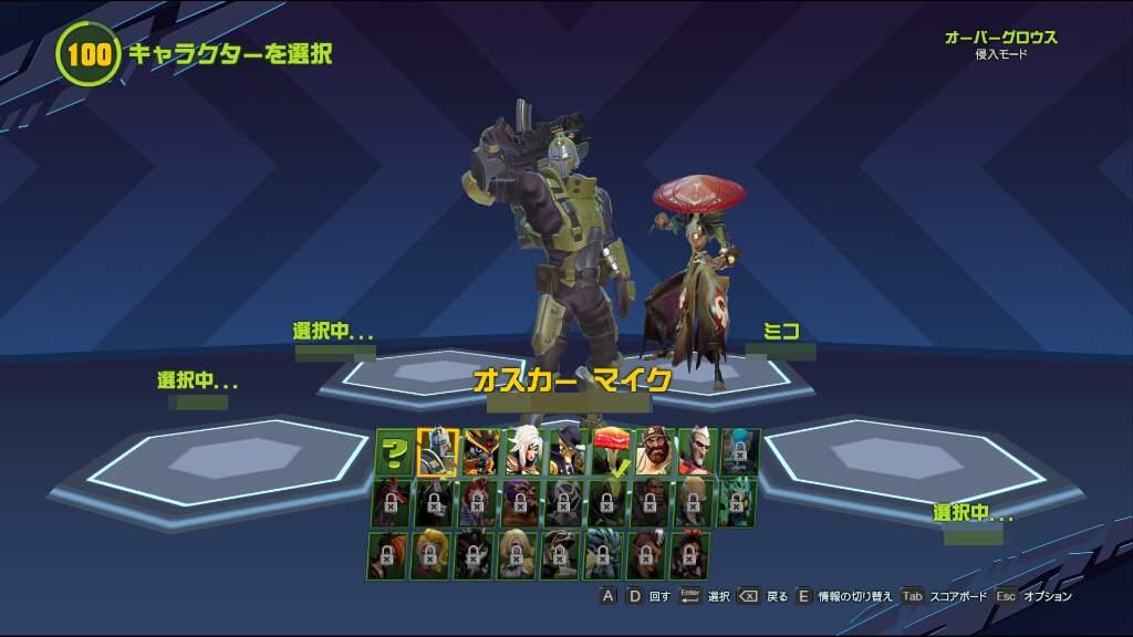battleborn-kansou-2