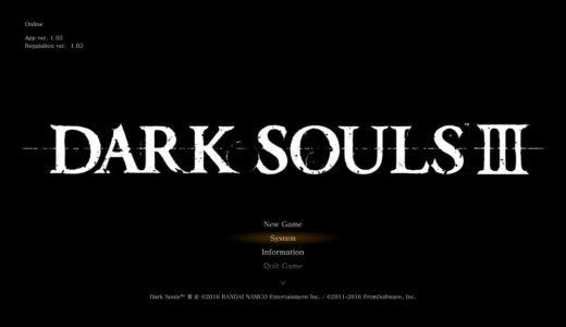PC版ダークソウル3をSteamの3割引で購入。日本語版とは違い有効化時にVPN必須