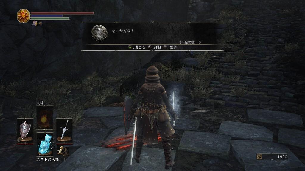 他プレイヤーからのメッセージも日本語に変わった