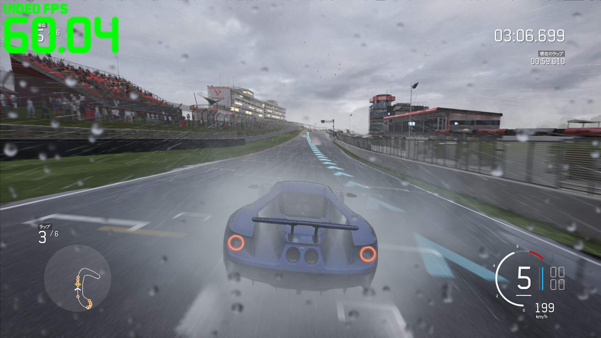 高設定の場合、雨天コースだと一瞬カクつくこともあるが、ほぼ常時60fpsでプレイ可能