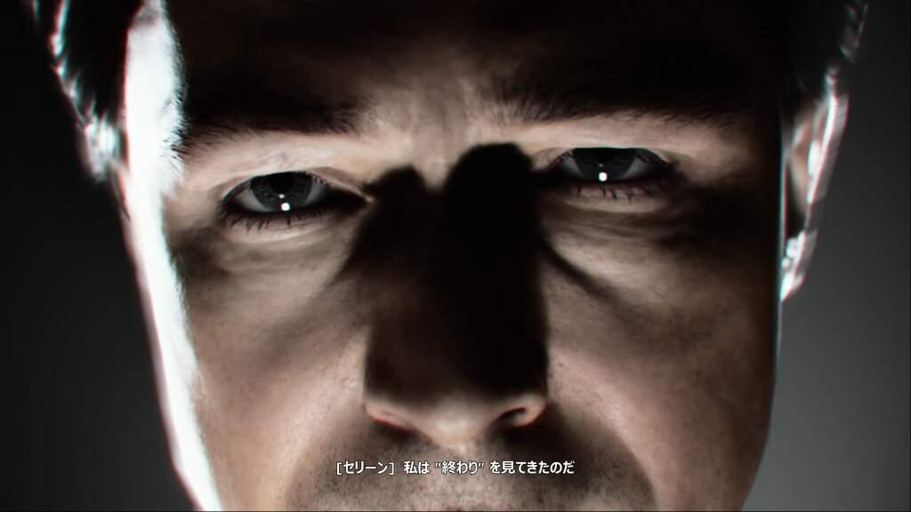 「終わり」を見てきたポール。悪役っぽい顔のせいで完全にミスリードにハマってしまった