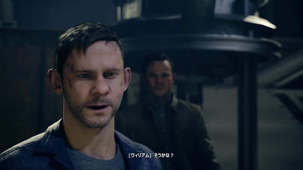 ジャックの主張に疑問を呈するウィリアム