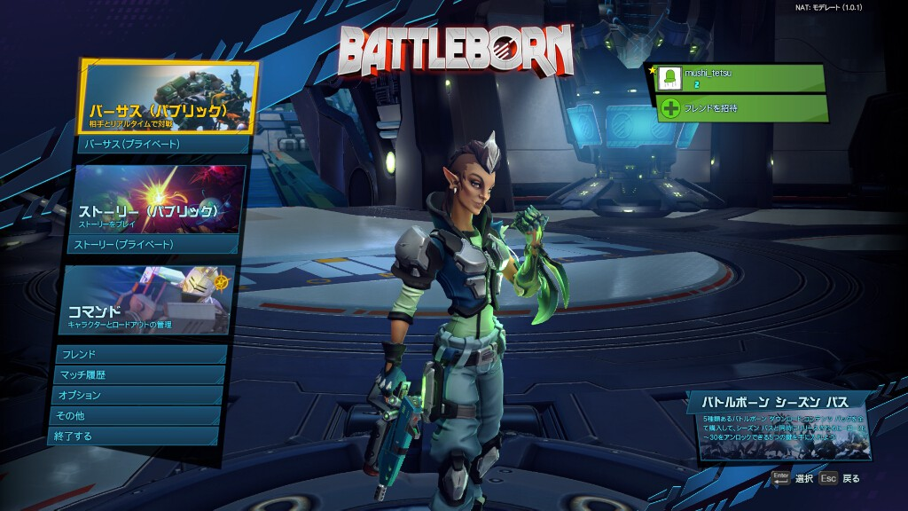 battleborn-global-vpn-7