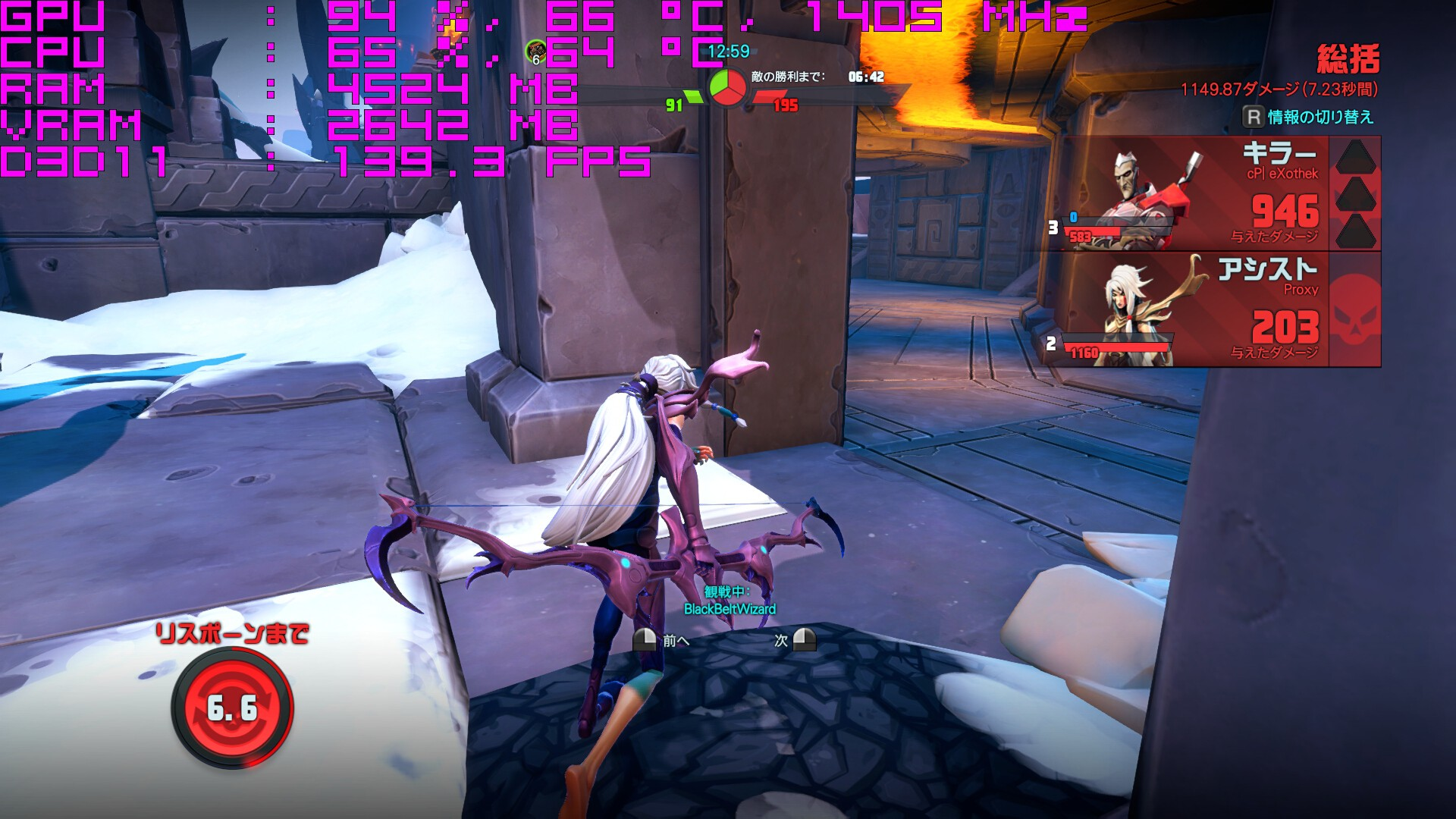 battleborn-spec-benchmark-fps-3
