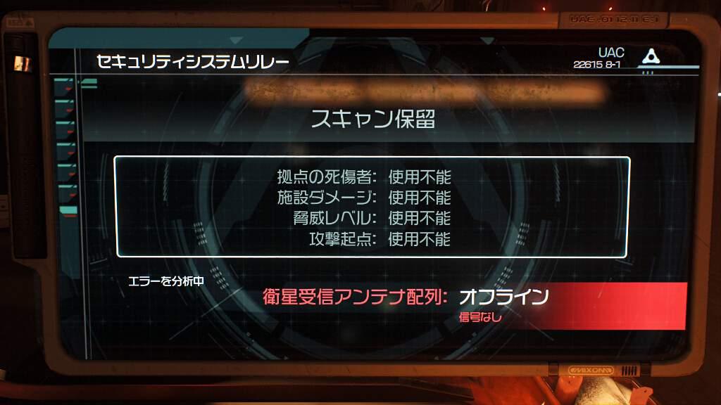 グローバル版でも日本語表示に対応