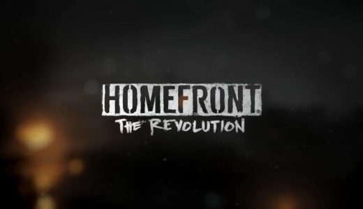 PC版Homefront The RevolutionをSteamの約3割引で購入。日本語字幕/音声は部分的に存在