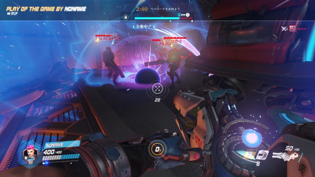 アルティメットアビリティの「グラビトン・サージ」は、着弾点の周囲にいる敵を引き寄せる大技。パーティクル・キャノンの範囲攻撃と併用すれば敵を殲滅できる