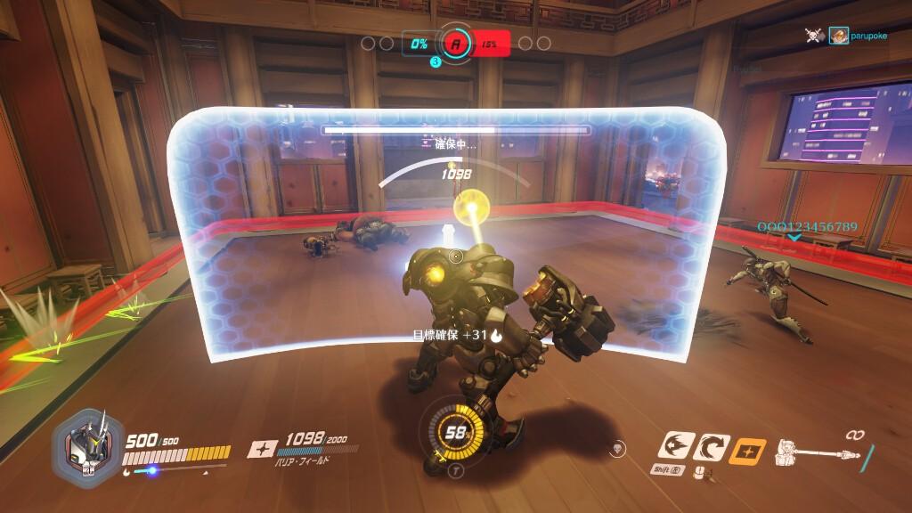 ゲームモード「CONTROL」では、一つのエリアをより長く制圧できたチームの勝ち。
