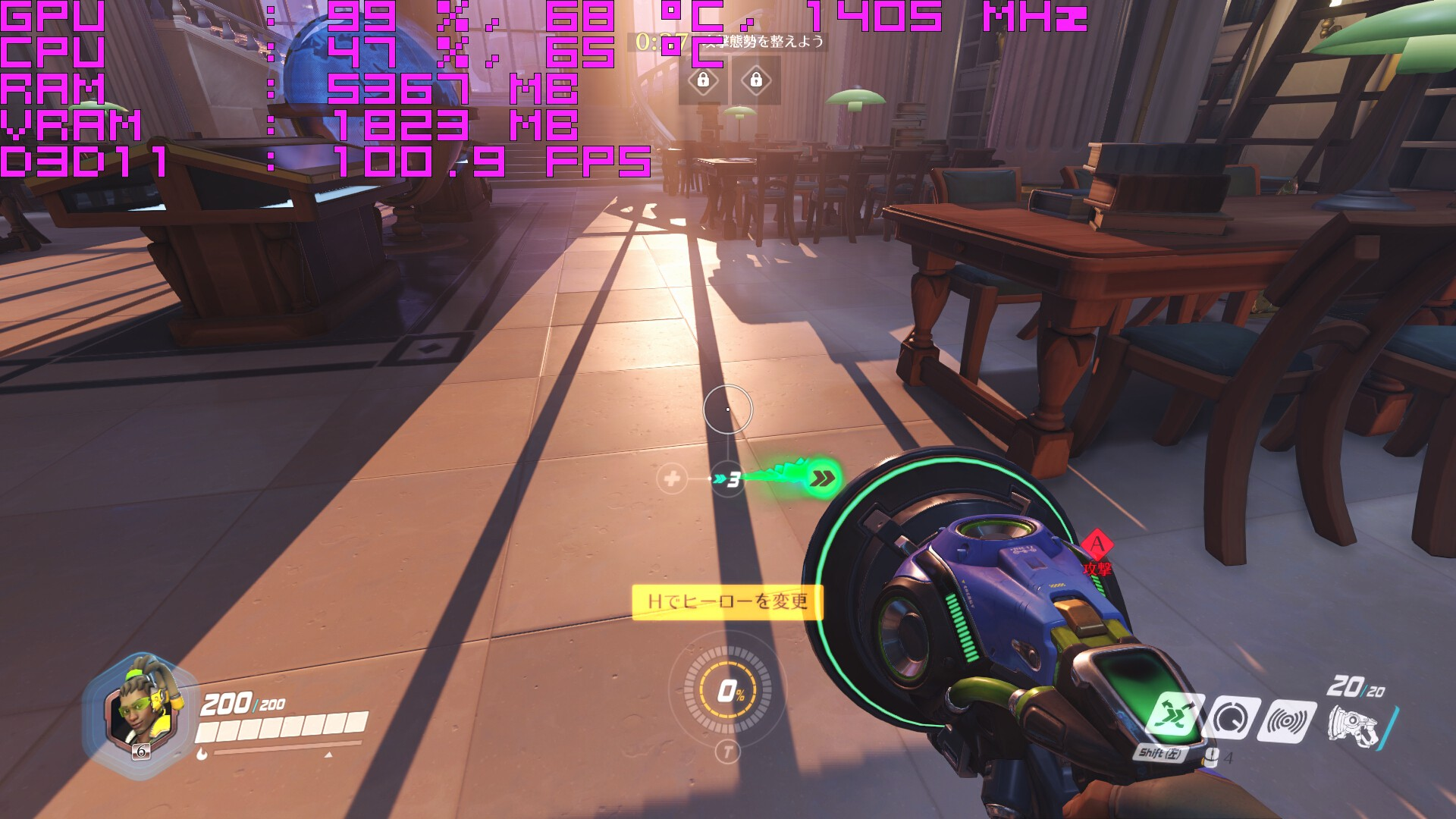 overwatch-spec-benchmark-fps-3