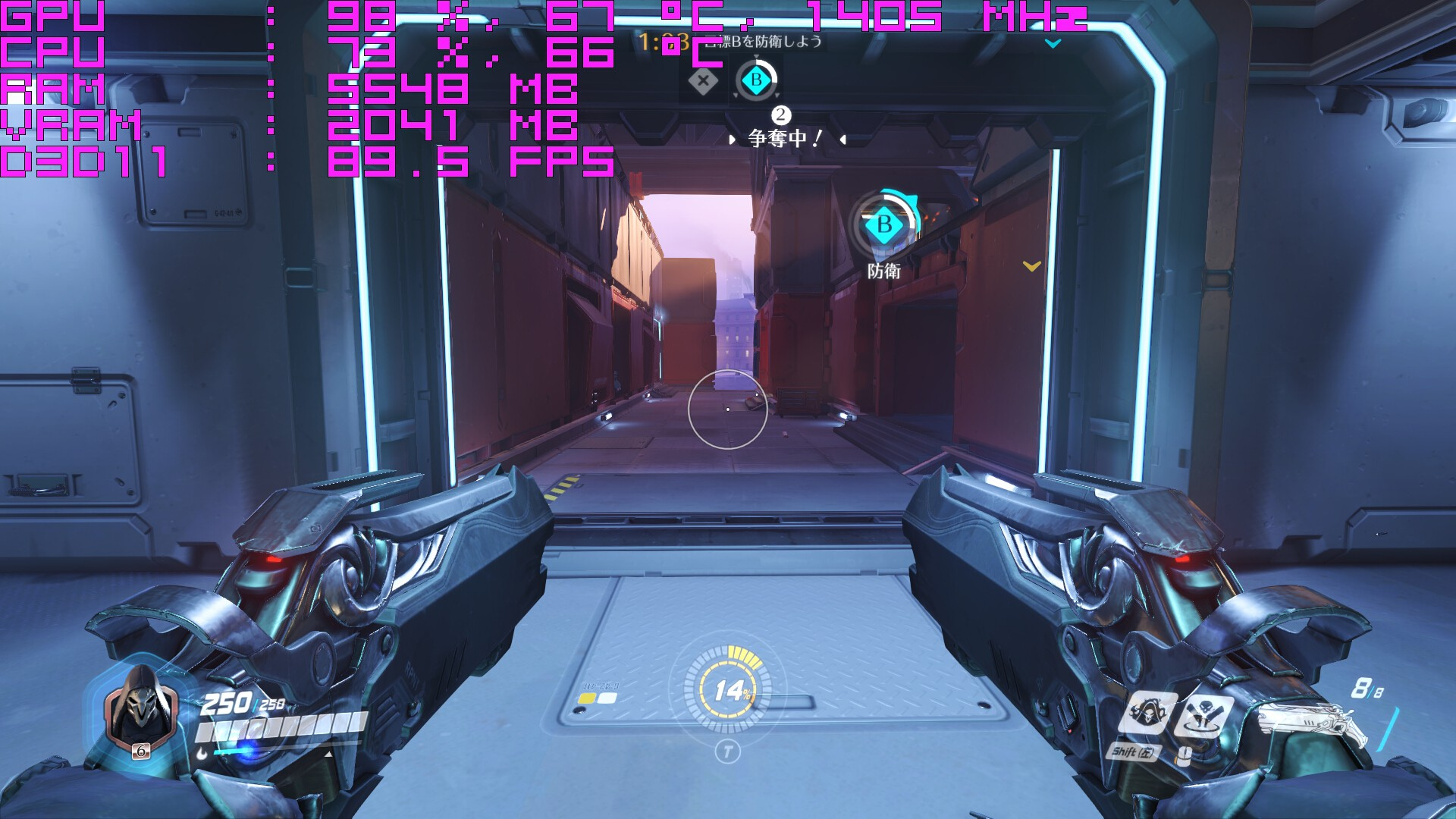 overwatch-spec-benchmark-fps-6