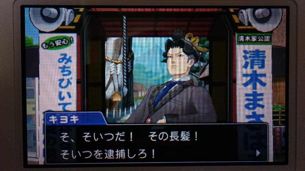 今の日本を皮肉ったようなシュールな笑いもあるよ