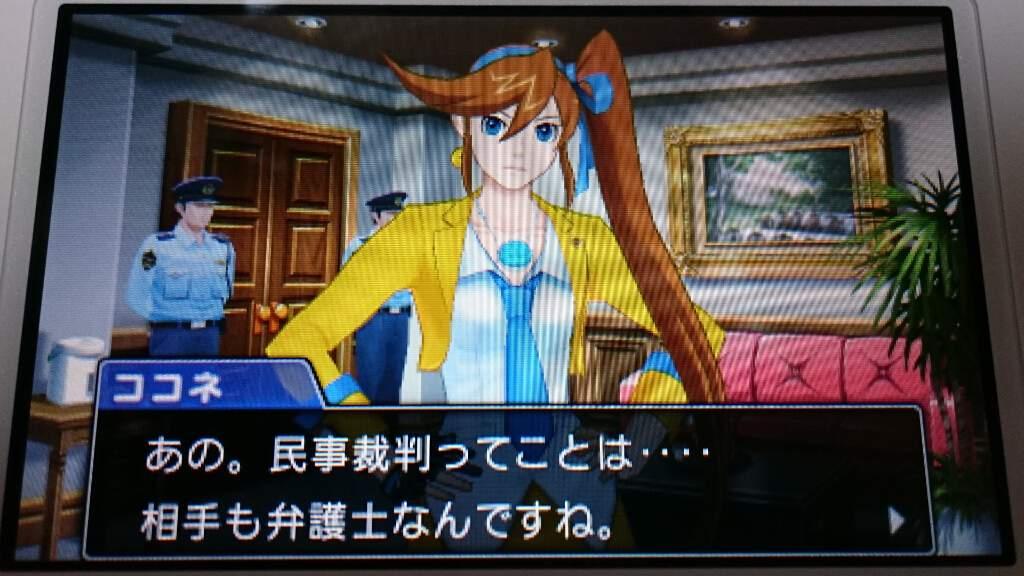 オドロキは「日本最強」と噂されているアイツと対戦する