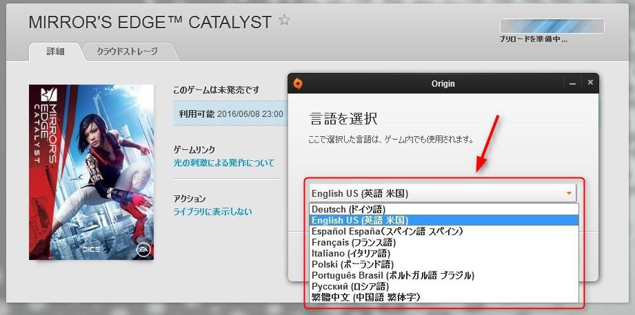 プリロードする時点で日本語が無かった