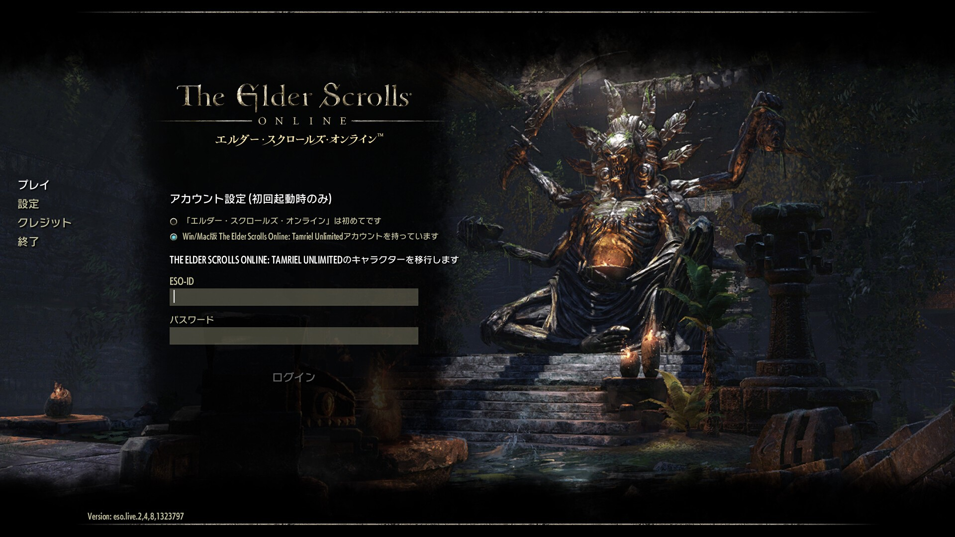 teso-the-elder-scrolls-online-2-13