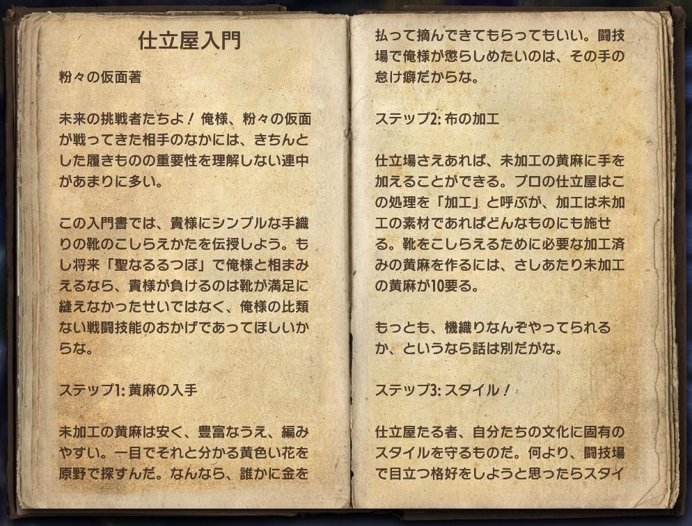 本も日本語で読める