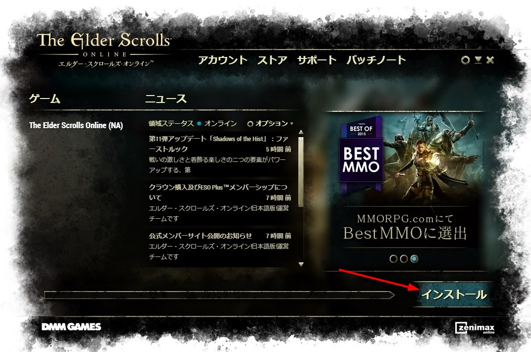 teso-the-elder-scrolls-online-2-9