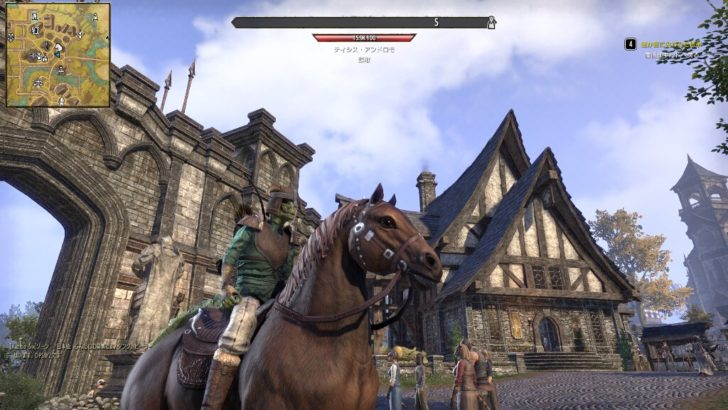 eso-steal-earn-4