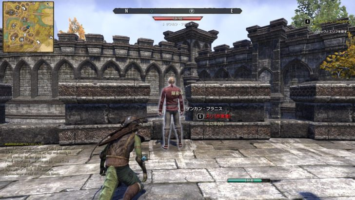 eso-steal-earn-5
