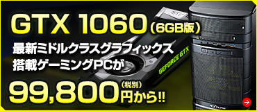 mouse-gtx1060-1