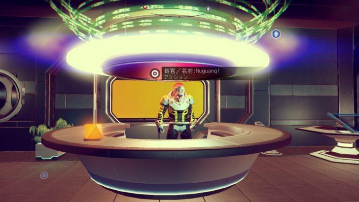 宇宙ステーションにいた異星人。キモい。