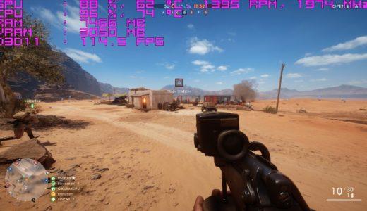 PC版BF1(バトルフィールド1)の推奨スペックとベンチマーク