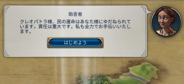 日本語フォントはいい感じ