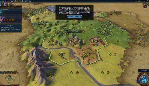 PC版Civ6をSteamの6割引で購入。ロシア版は日本語吹き替え・字幕でプレイ可能だがリスク有り