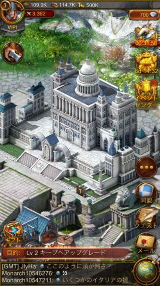 城(キープ)をアップグレードすると、多くの施設が強化可能に