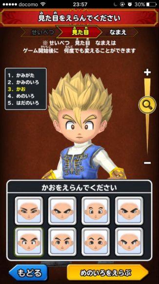 キャラクター作成時に、髪型・髪の色・顔・目の色・肌の色が決められる