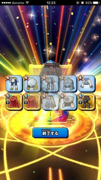 10連宝箱ふくびきで超ギガレア(星5)が3つ出た。確率大丈夫?