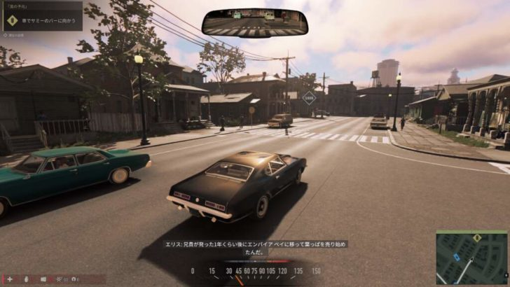 Mafia IIIの街の雰囲気は本当に最高