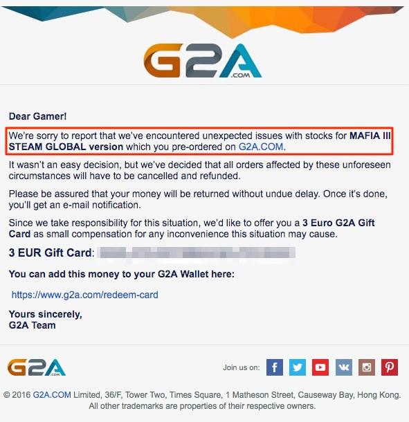 G2Aから届いたキャンセル報告のメール。なんか内部でいろいろあったらしい