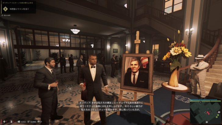 とある事情からウェイターをこなすことになった主人公のリンカーン・クレイ。もちろん、他のウェイターも全員黒人だ