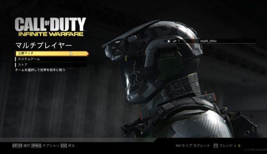 PC版CoD:IW+MWRをSteamの半額で購入。日本語対応の海外版は有効化・起動時にVPN必須