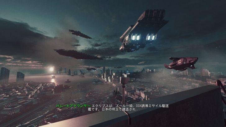 空に船が浮かぶ。埼玉の技術やべえ