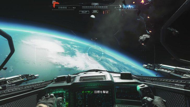 銃撃戦からの宇宙戦。地球は青かった
