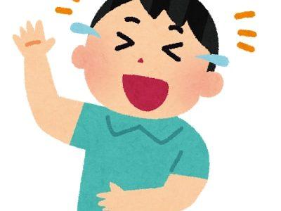 松本人志のドキュメンタル(動画)が面白い!笑ってはいけないを超える重圧