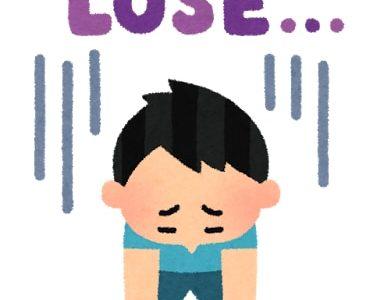 誰が脱落?『ドキュメンタル』シーズン1:2話のネタバレ感想【Amazonプライムビデオ】