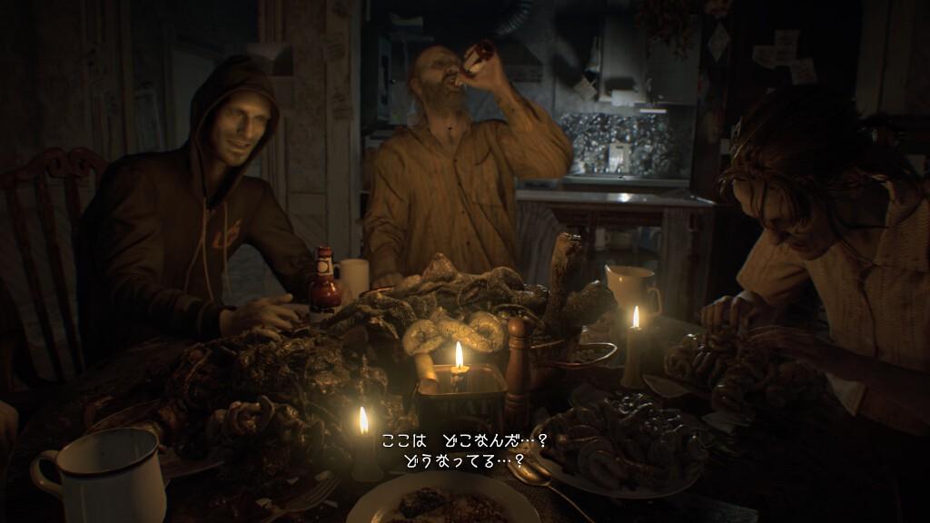 ベイカー一家の食卓