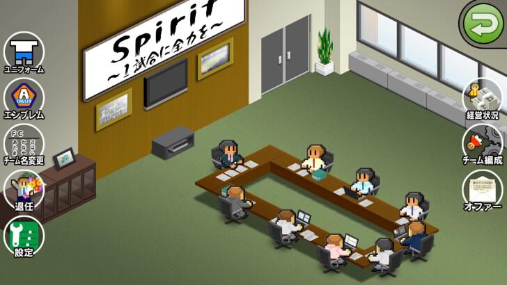 クラブ事務所で経営状況などを確認できる