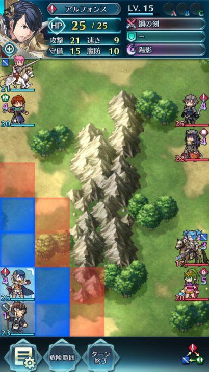青色のマスが英雄が移動できる範囲。赤色のマスに敵キャラがいれば攻撃できる