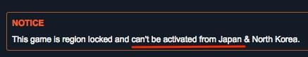 『Gamesplanet』におけるダークソウル3の商品ページにある注意書き