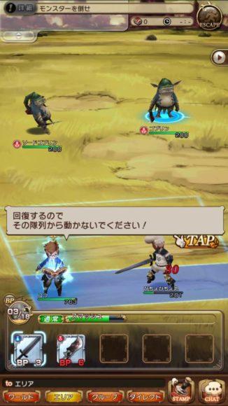 ブレイブシフトバトルは、三本の隊列の中でキャラクターをスワイプ操作で移動させながら、通常攻撃や必殺技、回避などを行っていくというもの。