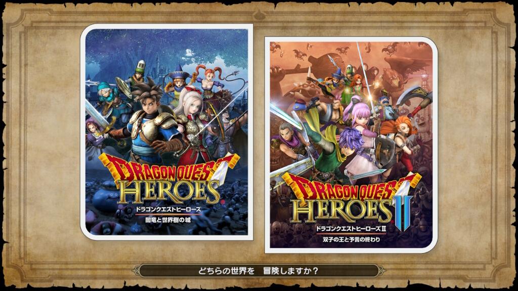 ニンテンドースイッチ版は『ドラゴンクエストヒーローズ 闇竜と世界樹の城』と『ドラゴンクエストヒーローズII 双子の王と予言の終わり』の二つが入っている。