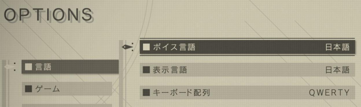 ゲーム内オプションでも日本語音声(吹き替え)と日本語字幕に対応していることを確認できた