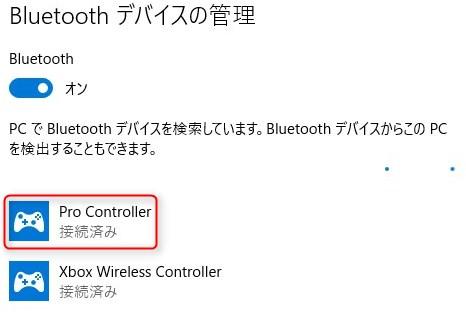 Windows10には接続可能だった