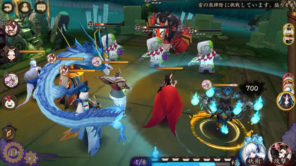 オンラインマルチプレイでは他プレイヤーの式神と一緒に強いボスと戦う